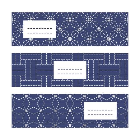 日本刺繍飾りバナー セット。装飾的な刺し子フレーム コピーのテキストのための領域。日本キルティング カード。テキスト フレーム。日本アンテ  イラスト・ベクター素材