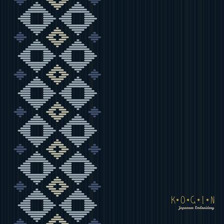 領域をコピーします。日本興銀刺繍。抽象的なイラスト。単純な幾何学的な装飾。シームレスなパターンとして使用できます。黒背景。