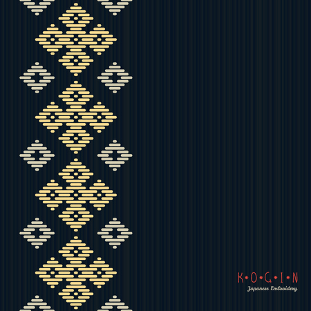 Abstract text frame. Kogin embroidery. Simple illustration. Simple geometric ornament. Can be used as seamless pattern. Black backgroud.