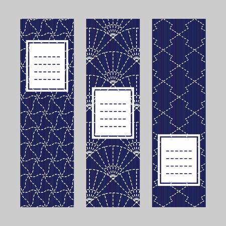 刺し子バナー セット。抽象的なテクスチャです。伝統的な日本刺繍の飾り。垂直チラシのセットです。藍と白の色です。招待状、はがきまたはブッ