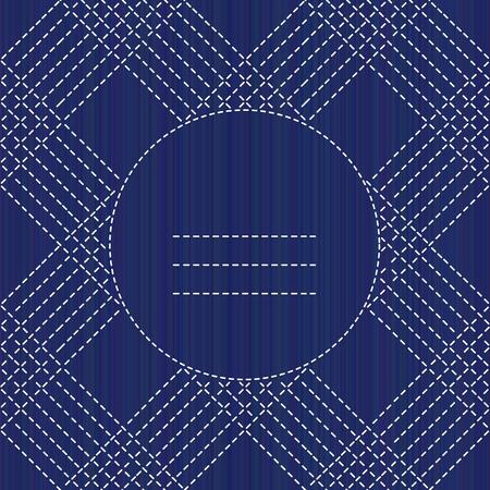 Sashiko texture with copy space.  Vector illustration.  イラスト・ベクター素材