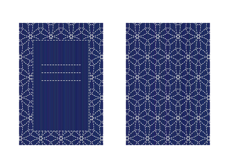 Two-sided Sashiko card isolated on white. Stitching. Classic japanese quilling template. Greeting card layout. Postcard with abstract seamless texture. Japanese kimono motif. Banner with text frame.