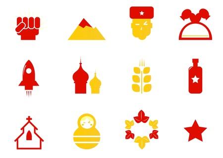 palacio ruso: Rusia y comunistas iconos retro establecer elementos de diseño. Vectores
