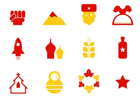 Russia and communist retro icons set and design elements. Vector