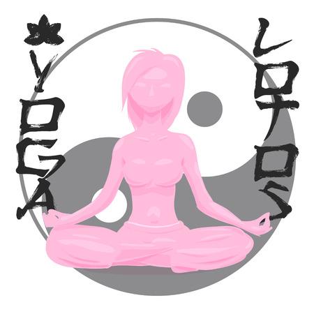 Yoga. Girl in the lotus position. Statue imitation. Yin Yang symbol. Vector Illustration