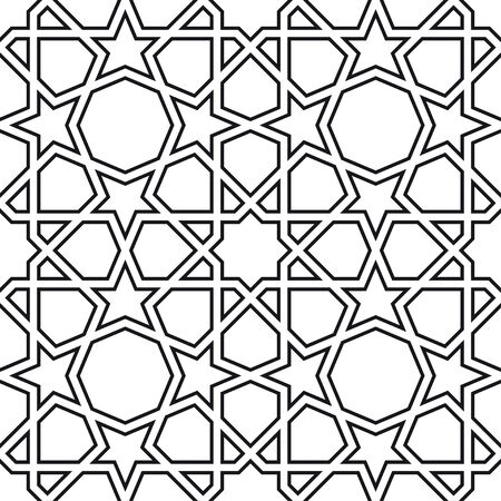 Girih seamless pattern. Authentic arabian pattern style. Girih pattern. Geometric arabian abstract background. Vector Illustration