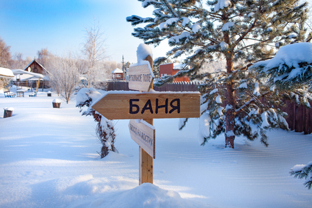 A sign indicating the direction of the sauna. Russia, winter. The inscription on the plate in Russian-sauna. Winter Stok Fotoğraf