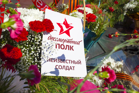 the great victory day may 9 in the great Patriotic war, the immortal regiment. Russia