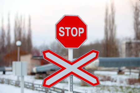 stop sign, train