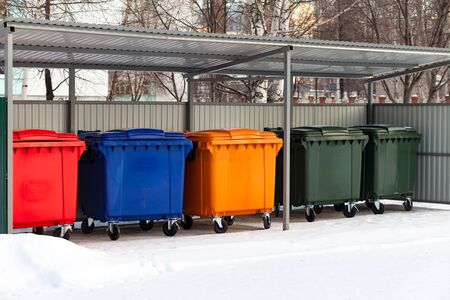 Different Colored Bins For Collection Of Recycle Materials. republic of bashkortostan