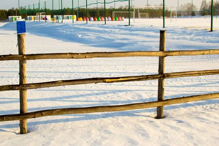Public playing field at winter morning. Russia Stockfoto