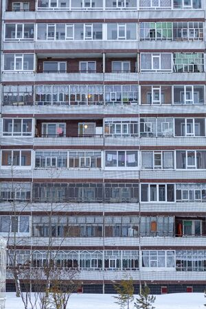Russia. multi-storey panel house. typical old buildings. republic of bashkortostan