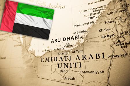 united arab emirates: United Arab Emirates Stock Photo