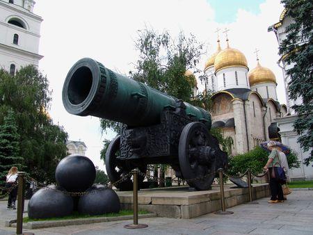 Tsar-gun, kernels, Kremlin, Moscow, Russia