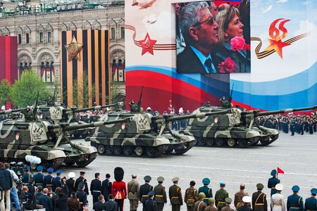 Self-propelled Howitzer MSTA. Dress rehearsal of Military Parade on 65th anniversary of Victory in Great Patriotic War on May 6, 2010 on Red Square in Moscow, Russia