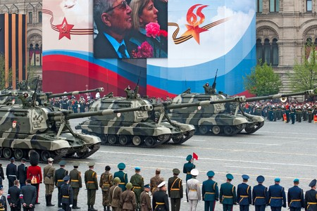 MOSCOW - 6 May 2010: Self-propelled Howitzer MSTA. Dress rehearsal of Military Parade on 65th anniversary of Victory in Great Patriotic War on May 6, 2010 on Red Square in Moscow, Russia Stock Photo - 7193461