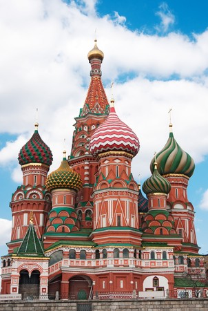 St. Basils Cathedral in Moscow on red square photo