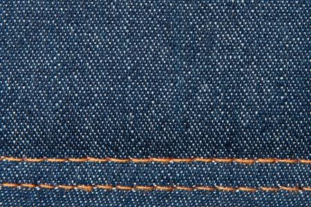 seams: jean material
