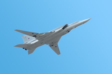 blinder: tu-22 is supersonic bomber