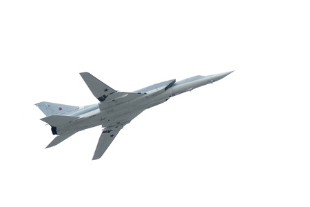 supersonic: tu-22 is supersonic bomber