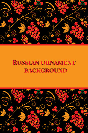 khokhloma: template of traditional russian khokhloma greeting card Illustration