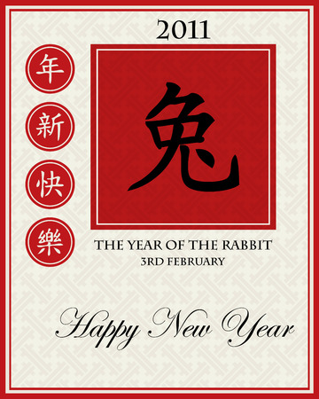 Chinese New Year greeting card with rabbit symbol Stock Vector - 8092440