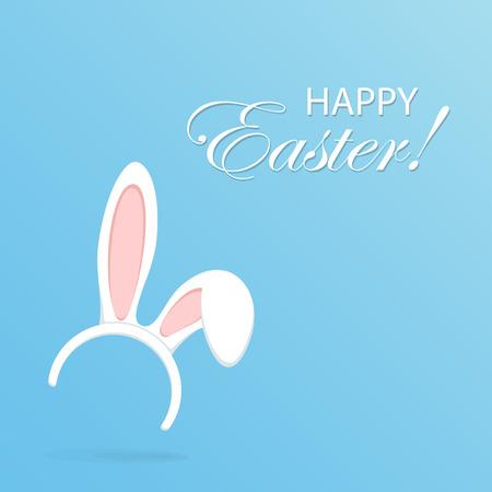 rabbit silhouette: Easter mask with rabbit ears on blue background, illustration. Illustration