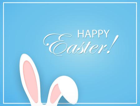 silhouette lapin: Heureux fond de Pâques avec des oreilles de lapin, illustration.