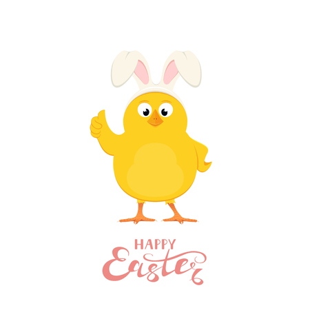 Lettering Happy Easter and funny yellow chicken with bunny ears isolated on white background, illustration.