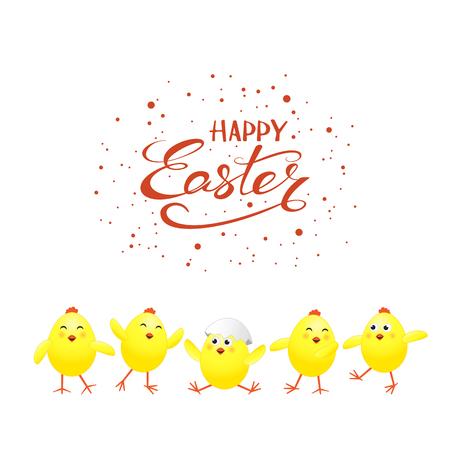 Vijf grappige gele kippen en vakantie die Gelukkige Pasen op witte achtergrond, illustratie van letters voorzien.