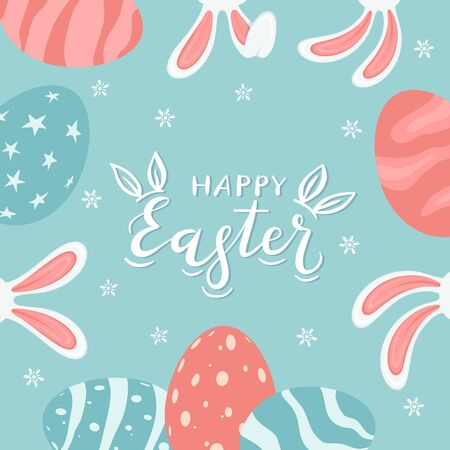 Easter theme with rabbits and painted eggs. Border of bunny ears with white lettering Happy Easter on blue background. Cartoon illustration can be used for holiday design, backgrounds, banners.