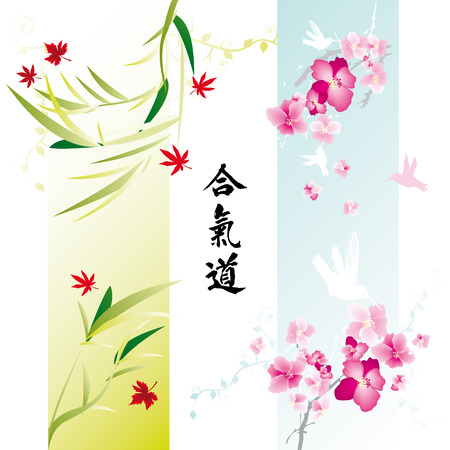 Decorative banners with japanese theme Stock Vector - 6023982
