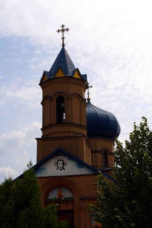 The Christian Church photo