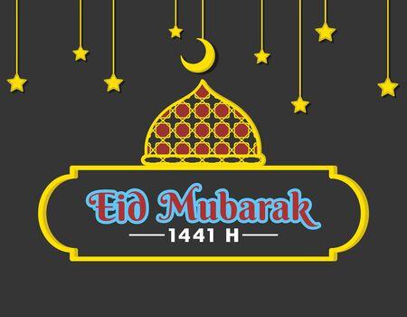 Eid Mubarak Greeting Card Background Template. Simple Flat Design of Eid Mubarak Greeting with Mosque Patter in The Night Sky. Çizim