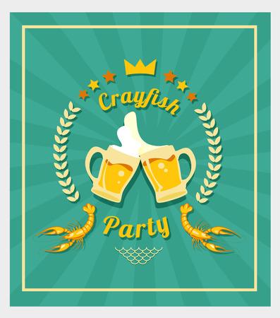 왕새우 파티