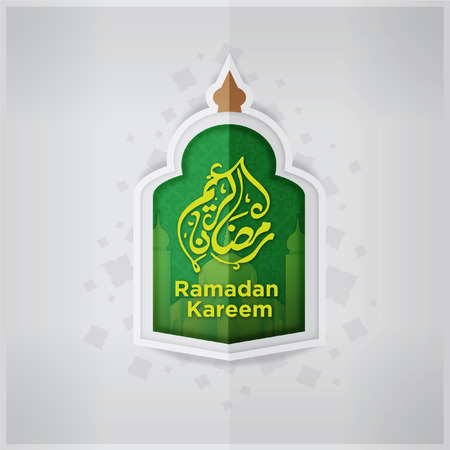 Festive greeting for Ramadhan Kareem Muslim