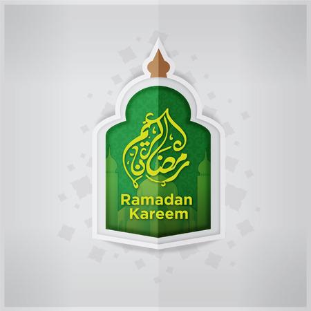Festive greeting for Ramadhan Kareem Muslim Vector