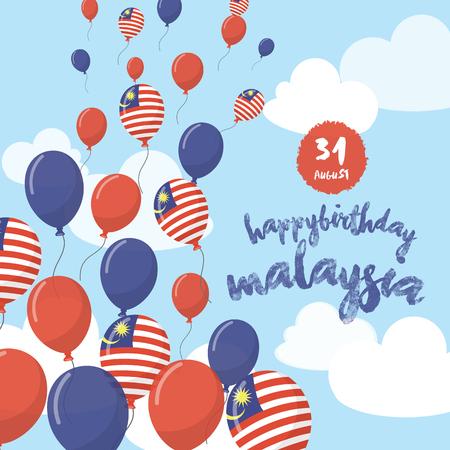 풍선 말레이시아 독립 기념일의 축하 일러스트