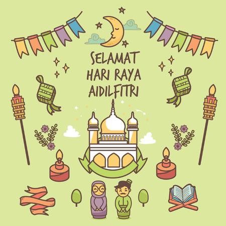 Selamat Hari Raya Aidilfitri Celebration Illustration