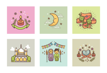 Celebrating Hari Raya Aidilfitri Greeting Cards 免版税图像 - 80766925
