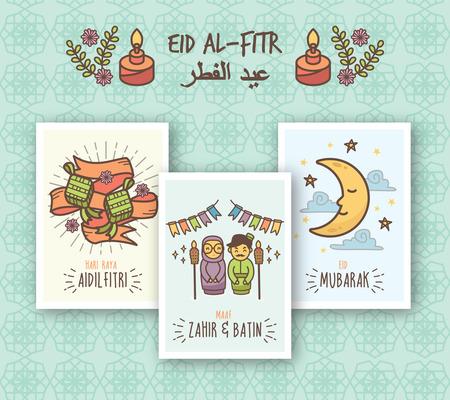 Eid Al-Fitr Decoration Greeting Card Illustration