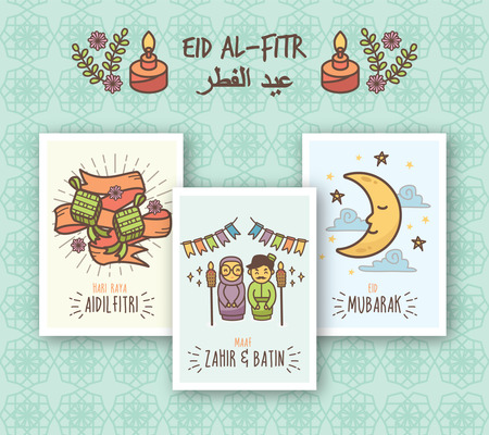 Eid Al-Fitr Decoration Greeting Card Illustration