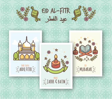 Eid Al-Fitr Decoration Greeting Card 矢量图像