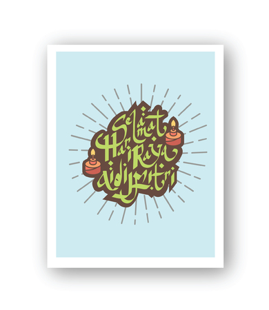 Selamat Hari Raya Aidilfitri Celebration Greeting Card With Oil Lamps Background 일러스트
