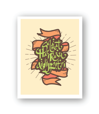 Selamat Hari Raya Aidilfitri Celebration Greeting Card With Ribbon Background