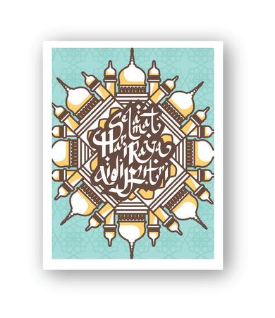 Selamat Hari Raya Aidilfitri Celebration Greeting Card With Mosque Background 일러스트