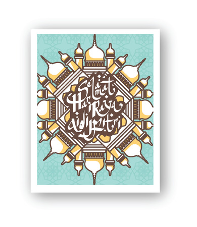 Selamat Hari Raya Aidilfitri Celebration Greeting Card With Mosque Background Ilustração