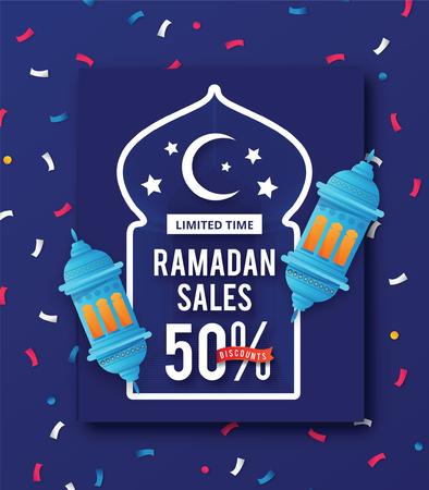 Ramadan Sales design concept 矢量图像