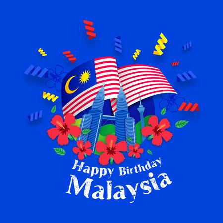 생일 축하하는 말레이시아 인사말 카드 일러스트