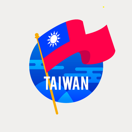 The Flag of Taiwan.Celebrating Independence or National Day with Waving Flag.Anniversary of the October 10. Ilustração